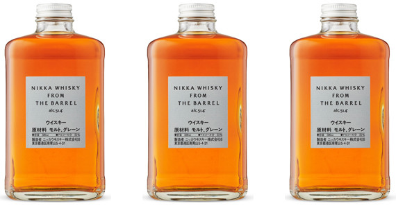 nikka from the barrel brands report